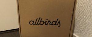 オールバーズロゴ
